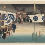 Seki: Early Departure of a Daimyo, from the series Fifty-three Stations of the Tokaido Road