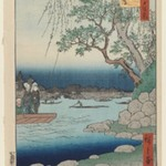 Oumayagashi, No. 105 from One Hundred Famous Views of Edo