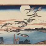 Full Moon at Takanawa (Takanawa no Meigetsu), from Celebrated Places in the Eastern Capital (Toto Meisho)