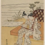 Couple Playing a Kokyū Together