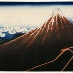 Rainstorm beneath the Summit, from the series Thirty-six Views of Mount Fuji
