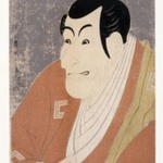Ichikawa Ebizo IV as Takemura Sadanoshin