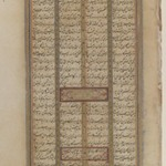 Two Large Leaves of Shah Namah of Ferdowsi Manuscript