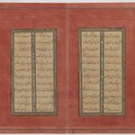 Two folios from a Manuscript of Yusuf and Zulaykha by Jami