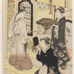 Hana no En, from Eight Views of Disguised Genji (Furyu Yatsushi Genji)