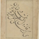 Persian poetry in Ghubar script