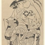 Actor Nakamura Gentaro as Takiguchis Wife Shinonome