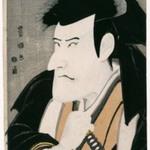 Actor Ichikawa Komazō III