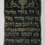 Torah Curtain: Central Panel