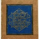 The Bismillah
