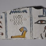 Fragment of Colored Hieroglyphs