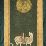 Deer Mandara