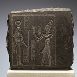 King with Sistra (Rattles) before Hathor