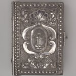 Hebrew Prayer Book with Silver Cover
