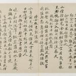 Calligraphy Having Twenty-Two Vertical Lines of Script