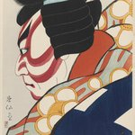 Actor Matsumoto Koshiro VII as Umeomaru, from the series Collection of Portraits by Shunsen