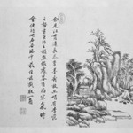 Landscape with Houses From an Album of Twelve Leaves