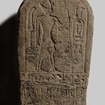 Boundary Stela of Sety I