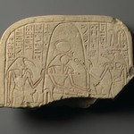 Fragment of a Round Topped Stela