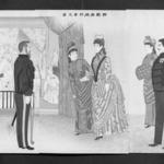 Visit of the Empress to the Field Hospital (Yasen byōin gyōkō no zu)