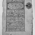 Manuscript of Al-Amulnasrah, a manual on reading the Quran according to the teachings of al-Basrah