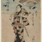 The Actor Ichikawa Hakuen in a Kabuki Role
