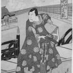The Actor Nakamura Shikan in as Miyamoto Musashi