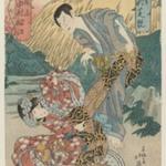 Actors Nakamura Shikan II  as Seigen and Nakamura Matsue IV as Princess Sakura