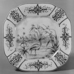 Plate (One From a Set of Five)