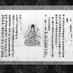 Byaku-E Kannon (White-Robed Avalokiteshvara)