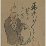 Portrait of the Poet Rosen