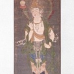 Gatten (Buddhist Hanging Scroll Painting)