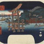 Itsukushima in Aki Province