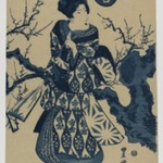 Beauty with Plum Blossoms, from the series Modern Beauties Matched with Flowers