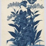 Beauties of the Latest Fashion Compared with the Beauty of Flowers (Tosei Bijin), from Flower Playing Cards (Hana-awase)