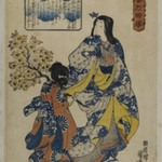 The Wife of Kajiwara Genta Kagesue, from the series Lives of Wives and Heroic Women