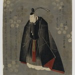Actor Onoe Kikugorō III as Sugawara Michizane