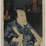 Actor Kawarazaki Gonjuro I as Gokuin Senemon