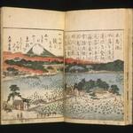 Ehon Azuma Kagami, Vol. I