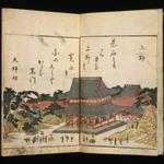 Ehon Azuma Kagami, Vol. III