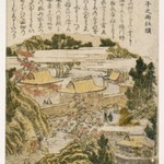 The Dual Shrine at Oji, from an untitled series of Famous Places in Edo