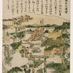 Distant View of Nippori, from an untitled series of Famous Places in Edo