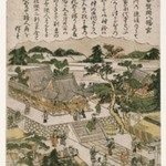 Tomigaoka Hachiman Shrine, from an untitled series of Famous Places in Edo