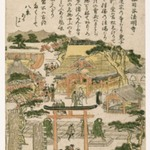 Homeiji Temple at Zoshigaya, from an untitled series of Famous Places in Edo