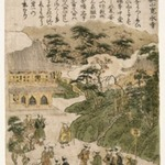Kansui Shrine at Toeizan, from an untitled series of Famous Places in Edo