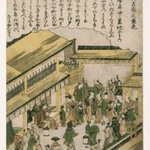 Scenes at the New Yoshiwara, from an untitled series of Famous Places in Edo