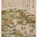 Distant View from Matsuchi Hill, from an untitled series of Famous Places in Edo
