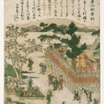 Akiba Shrine, from an untitled series of Famous Places in Edo