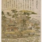 Bensai Temple at Fushino Pond, from an untitled series of Famous Places in Edo