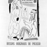 Picasso Les Dejeuners